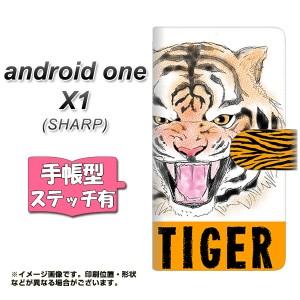 メール便送料無料 android one X1 手帳型スマホケース 【ステッチタイプ】 【 YD871 トラ02 】横開き (アンドロイドワン X1/ANDONEX1用/