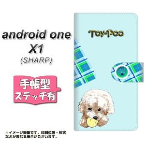 メール便送料無料 android one X1 手帳型スマホケース 【ステッチタイプ】 【 YF860 トイプー08 】横開き (アンドロイドワン X1/ANDONEX1