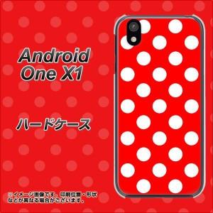android one X1 ハードケース / カバー【331 ドット柄(水玉)レッド×ホワイトBig 素材クリア】(アンドロイドワン X1/ANDONEX1用)