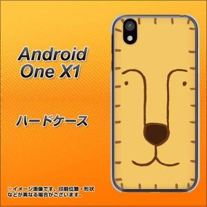 android one X1 ハードケース / カバー【356 らいおん 素材クリア】(アンドロイドワン X1/ANDONEX1用)