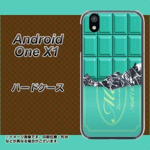 android one X1 ハードケース / カバー【554 板チョコ-ミント 素材クリア】(アンドロイドワン X1/ANDONEX1用)