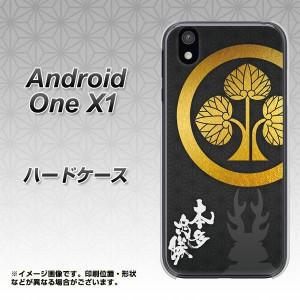 android one X1 ハードケース / カバー【AB814 本多忠勝 素材クリア】(アンドロイドワン X1/ANDONEX1用)