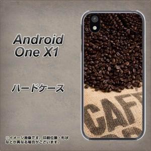 android one X1 ハードケース / カバー【VA854 コーヒー豆 素材クリア】(アンドロイドワン X1/ANDONEX1用)