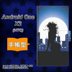 メール便送料無料 android one X2 手帳型スマホケース 【 482 夜の窓辺 】横開き (アンドロイドワン X2/ANDONEX2用/スマホケース/手帳式)