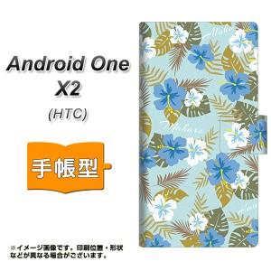 メール便送料無料 android one X2 手帳型スマホケース 【 SC883 ハワイアンアロハレトロ ブルー 】横開き (アンドロイドワン X2/ANDONEX2