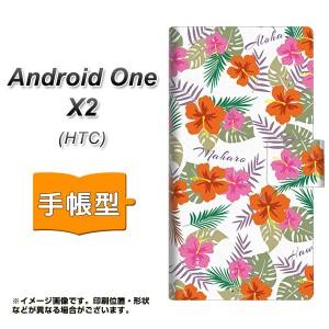 メール便送料無料 android one X2 手帳型スマホケース 【 SC884 ハワイアンアロハレトロ ホワイト 】横開き (アンドロイドワン X2/ANDONE