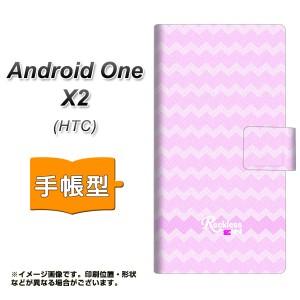 メール便送料無料 android one X2 手帳型スマホケース 【 YC800 ジグザグピンク 】横開き (アンドロイドワン X2/ANDONEX2用/スマホケース