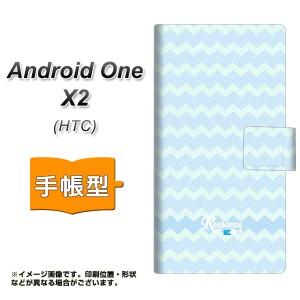 メール便送料無料 android one X2 手帳型スマホケース 【 YC801 ジグザグブルー 】横開き (アンドロイドワン X2/ANDONEX2用/スマホケース