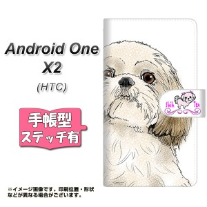 メール便送料無料 android one X2 手帳型スマホケース 【ステッチタイプ】 【 YD973 シーズー02 】横開き (アンドロイドワン X2/ANDONEX2