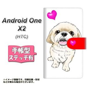 メール便送料無料 android one X2 手帳型スマホケース 【ステッチタイプ】 【 YD974 シーズー03 】横開き (アンドロイドワン X2/ANDONEX2