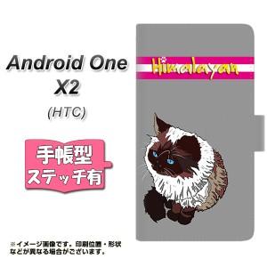メール便送料無料 android one X2 手帳型スマホケース 【ステッチタイプ】 【 YE946 ヒマラヤン03 】横開き (アンドロイドワン X2/ANDONE