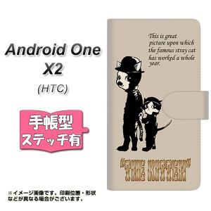 メール便送料無料 android one X2 手帳型スマホケース 【ステッチタイプ】 【 YJ251 THE KITTEN 】横開き (アンドロイドワン X2/ANDONEX2