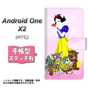 メール便送料無料 android one X2 手帳型スマホケース 【ステッチタイプ】 【 YJ253 白猫姫 】横開き (アンドロイドワン X2/ANDONEX2用/
