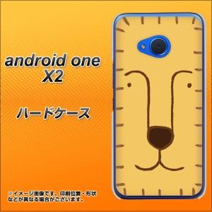 android one X2 ハードケース / カバー【356 らいおん 素材クリア】(アンドロイドワン X2/ANDONEX2用)