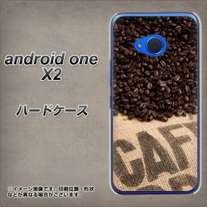 android one X2 ハードケース / カバー【VA854 コーヒー豆 素材クリア】(アンドロイドワン X2/ANDONEX2用)