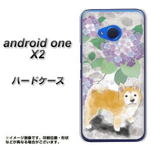 android one X2 ハードケース / カバー【YJ007 柴犬 和 あじさい 素材クリア】(アンドロイドワン X2/ANDONEX2用)