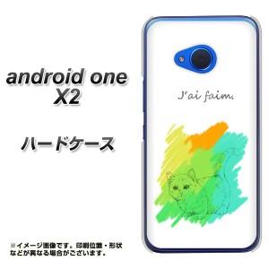 android one X2 ハードケース / カバー【YJ263 マンチカン 猫 素材クリア】(アンドロイドワン X2/ANDONEX2用)