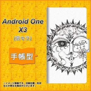 メール便送料無料 android one X3 手帳型スマホケース 【 207 太陽神 】横開き (アンドロイドワン X3/ANDONEX3用/スマホケース/手帳式)