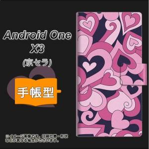 メール便送料無料 android one X3 手帳型スマホケース 【 223 ハートの調べ 】横開き (アンドロイドワン X3/ANDONEX3用/スマホケース/手
