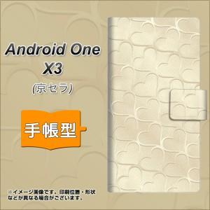 メール便送料無料 android one X3 手帳型スマホケース 【 630 かくれハート 】横開き (アンドロイドワン X3/ANDONEX3用/スマホケース/手
