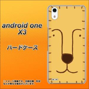android one X3 ハードケース / カバー【356 らいおん 素材クリア】(アンドロイドワン X3/ANDONEX3用)