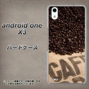 android one X3 ハードケース / カバー【VA854 コーヒー豆 素材クリア】(アンドロイドワン X3/ANDONEX3用)