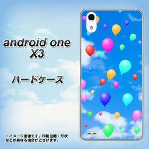 android one X3 ハードケース / カバー【VA866 風船 素材クリア】(アンドロイドワン X3/ANDONEX3用)