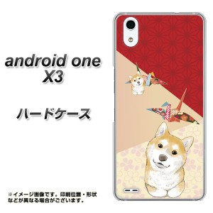 android one X3 ハードケース / カバー【YJ009 柴犬 和柄 折り鶴 素材クリア】(アンドロイドワン X3/ANDONEX3用)