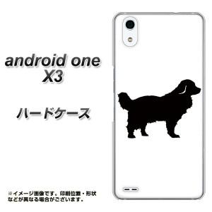 android one X3 ハードケース / カバー【YJ172 犬 Dog ゴールデンレトリバー  黒 素材クリア】(アンドロイドワン X3/ANDONEX3用)