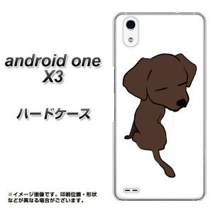 android one X3 ハードケース / カバー【YJ173 犬 Dog かわいい ラブラドールレトリバー 素材クリア】(アンドロイドワン X3/ANDONEX3用