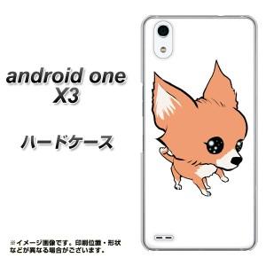 android one X3 ハードケース / カバー【YJ174 犬 Dog チワワ かわいい 素材クリア】(アンドロイドワン X3/ANDONEX3用)