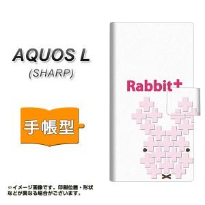 メール便送料無料 AQUOS L 手帳型スマホケース 【 IA802 Rabbit+ 】横開き (アクオスL/AQUOSL1用/スマホケース/手帳式)