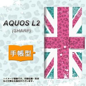 メール便送料無料 AQUOS L2 手帳型スマホケース 【 SC807 ユニオンジャック ピンクヒョウ柄ビンテージ 】横開き (アクオスL2/AQUOSL2用/