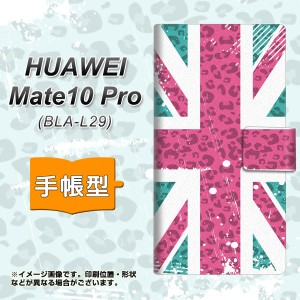 メール便送料無料 HUAWEI Mate10 Pro BLA-L29 手帳型スマホケース 【 SC807 ユニオンジャック ピンクヒョウ柄ビンテージ 】横開き (ファ