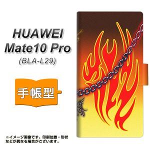 メール便送料無料 HUAWEI Mate10 Pro BLA-L29 手帳型スマホケース 【 YA939 ペンダント 】横開き (ファーウェイ Mate10 Pro BLA-L29/BLAL