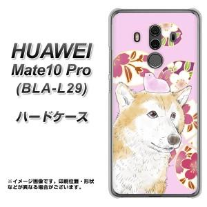 HUAWEI Mate10 Pro BLA-L29 ハードケース / カバー【YJ004 柴犬 和柄 桜 素材クリア】(ファーウェイ Mate10 Pro BLA-L29/BLAL29用)