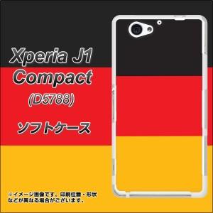 Xperia J1 Compact TPU ソフトケース / やわらかカバー【675 ドイツ 素材ホワイト】 UV印刷 (エクスペリア J1 Compact/D5788用)