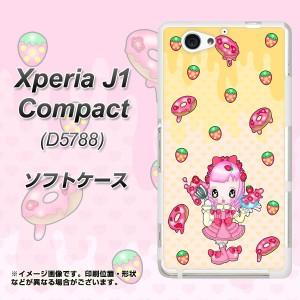 Xperia J1 Compact TPU ソフトケース / やわらかカバー【AG815 ストロベリードーナツ(水玉黄) 素材ホワイト】 UV印刷 (エクスペリア J1