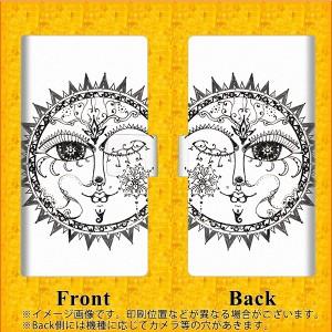 メール便送料無料 AQUOS R 604SH 手帳型スマホケース 【 207 太陽神 】横開き (アクオスR 604SH/604SH用/スマホケース/手帳式)