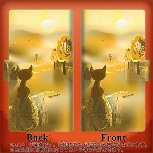 メール便送料無料 AQUOS R Compact 701SH 手帳型スマホケース 【 400 たそがれの猫 】横開き (アクオスR コンパクト 701SH/701SH用/スマ