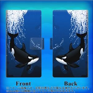 メール便送料無料 HUAWEI P20 Pro HW-01K 手帳型スマホケース 【 423 シャチ 】横開き (ファーウェイ P20 Pro HW-01K/HW01K用/スマホケー