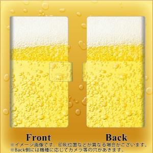 メール便送料無料 Xperia XZ1 SOV36 手帳型スマホケース 【 450 生ビール 】横開き (エクスペリアXZ1 SOV36/SOV36用/スマホケース/手帳式