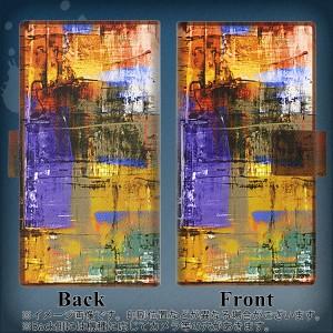 メール便送料無料 HTC U11 HTV33 手帳型スマホケース 【 609 クラッシュアートBL 】横開き (エイチティーシー U11 HTV33/HTV33用/スマホ