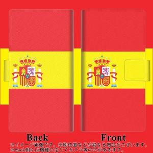 メール便送料無料 Xperia XZ Premium SO-04J 手帳型スマホケース 【 663 スペイン 】横開き (エクスペリアXZ プレミアム SO-04J/SO04J用/