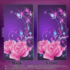 メール便送料無料 AQUOS SERIE mini SHV38 手帳型スマホケース 【 1177 紫色の夜 】横開き (アクオス セリエ ミニ SHV38/SHV38用/スマホ