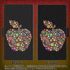 スマホケース galaxy s8手帳型 scv36 メール便送料無料 【 1195 カラフルアップル 】