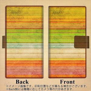 メール便送料無料 AQUOS L 手帳型スマホケース 【 1324 ビンテージボーダー色彩 】横開き (アクオスL/AQUOSL1用/スマホケース/手帳式)