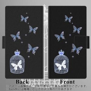 メール便送料無料 ZenFone AR ZS571KL 手帳型スマホケース 【 AG812 蝶の王冠鳥かご(黒×青) 】横開き (ゼンフォンAR ZS571KL/ZS571KL用/