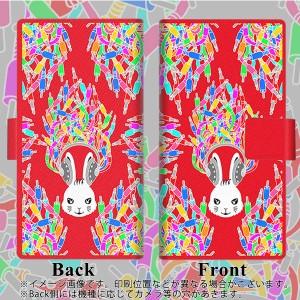 メール便送料無料 FREETEL FTJ162E RAIJIN 手帳型スマホケース 【 AG844 ケーブルプラグ(赤) 】横開き (フリーテル 雷神 FTJ162E/FTJ162E