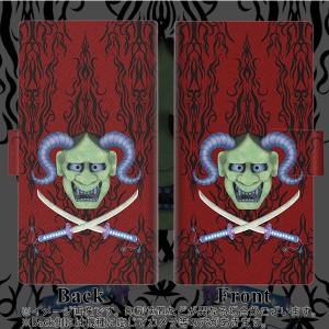 メール便送料無料 AQUOS SERIE mini SHV38 手帳型スマホケース 【 AG851 悪魔般若(赤) 】横開き (アクオス セリエ ミニ SHV38/SHV38用/ス